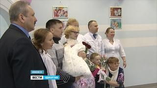 В Ижевском Перинатальном центре выписали юбилейного новорожденного