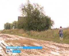 Деревня Гуляево в Удмуртии оказалось отрезанной от мира