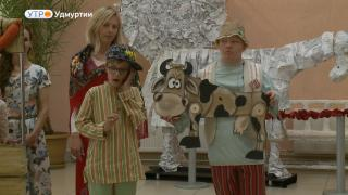 """Детский инклюзивный театр кукол """"Надежда"""" с дипломами приехал из Белоруссии"""