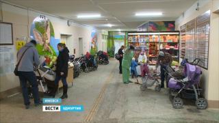 В Удмуртии продолжается акция «Безопасное детство»