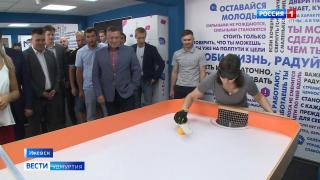 В Ижевске появился зал настольного тенниса для незрячих спортсменов
