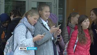 Министр образования России предложила запретить гаджеты в школах