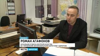 Трасса Ижевск-Воткинск теперь под круглосуточным присмотром
