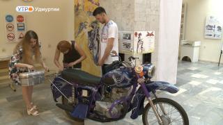 В Национальном музее УР им. Кузебая Герда открылась Мотовыставка