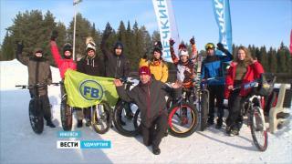 В Удмуртии велосипедисты устроили состязания на снежных склонах
