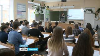 В России стартует неделя финансовой грамотности для детей и подростков