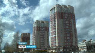 Льготные ипотечные кредиты начнут выдавать в Удмуртии