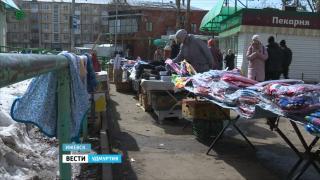 В Удмуртии станут чаще проводить рейды по местам несанкционированной торговли
