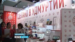Удмуртия впервые представляет на промышленной выставке «Иннопром» свой стенд