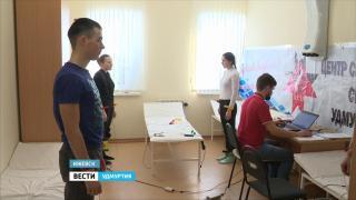 В Удмуртии внедряют инновационный метод подготовки лыжников и биатлонистов
